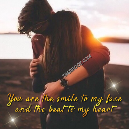 You are the smile to my face and the beat to my heart | Compliment Comments and Graphics
