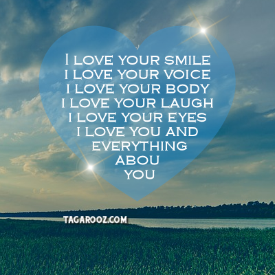 I Love Your Smile I Love Your Voice | Compliment Comments and Graphics