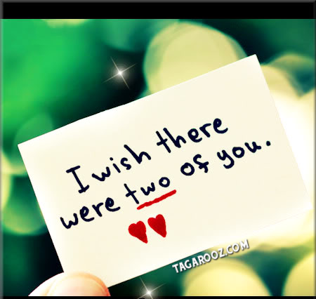 I Wish There Were Two of You I Love Your Voice | Compliment Comments and Graphics
