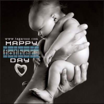 Happy Fathers Day | Tagarooz.com