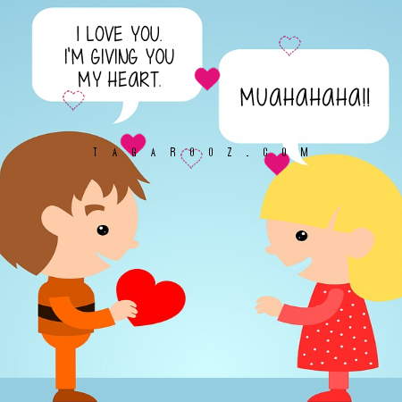 I Love You I'm Giving You My Heart | Love Comments - Tagarooz.com