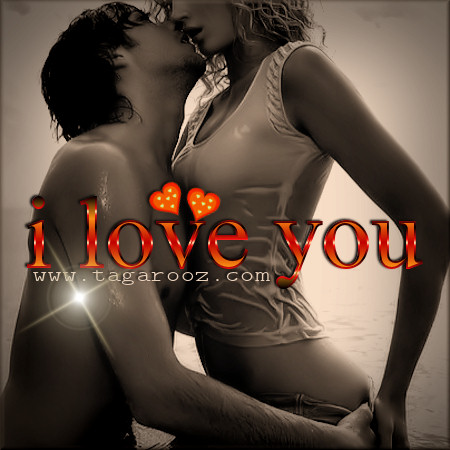 I love you | Tagarooz.com