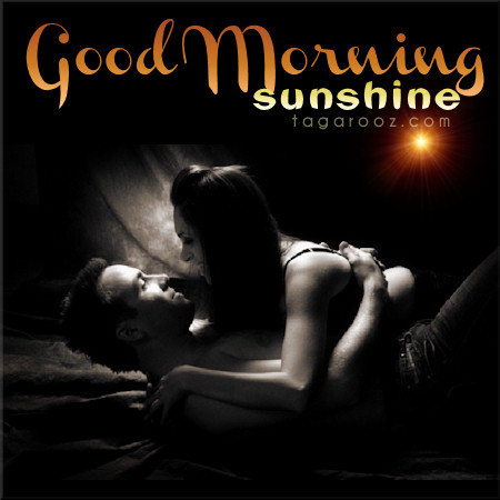 Good morning Sunshine | Tagarooz.com