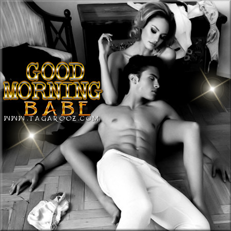 Good morning babe | Tagarooz.com