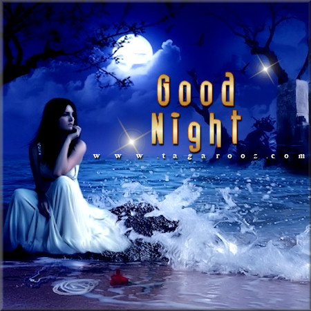 Good Night Comments