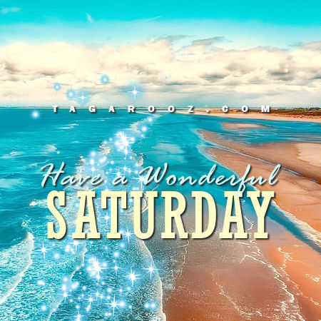 Have a wonderful Saturday | Saturday Comments and Graphics
