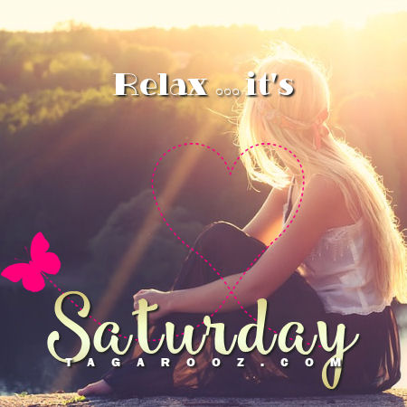 Relax ... its Saturday | Saturday Comments and Graphics