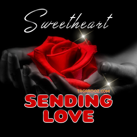Sweetheart Sending Love | Compliment Comments and Graphics