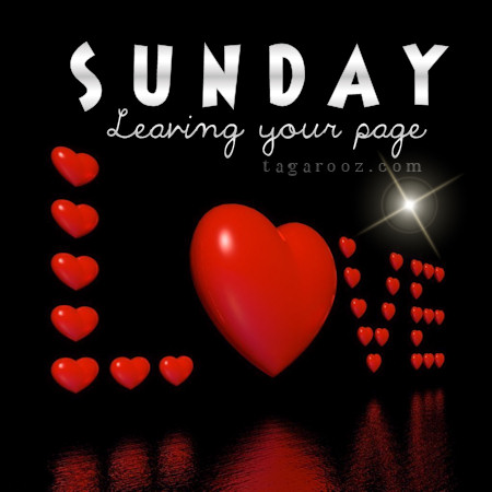 Sunday leaving your page love