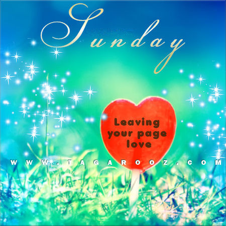 Sunday Leaving Your Page Love | Sunday Comments and Graphics