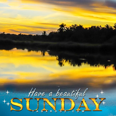 Have a beautiful Sunday | Sunday Comments and Graphics