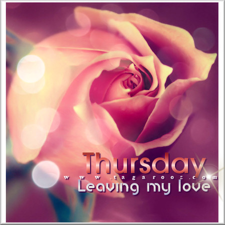 Thursday Leaving Love