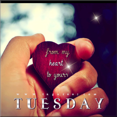 Tuesday from my heart to yours | Tuesday Comments & Graphics